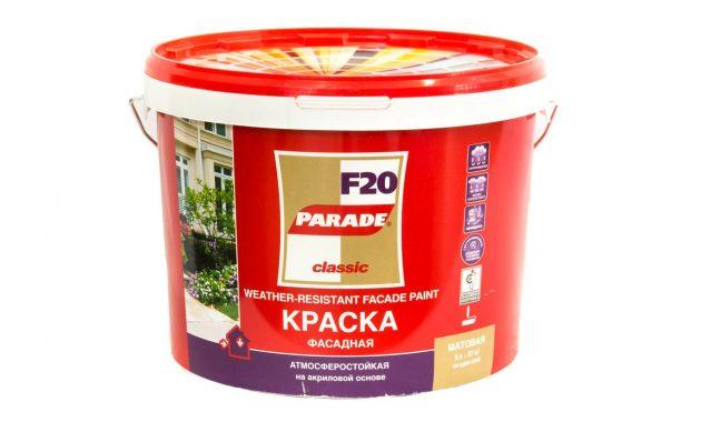 Акриловая фасадная краска Парад