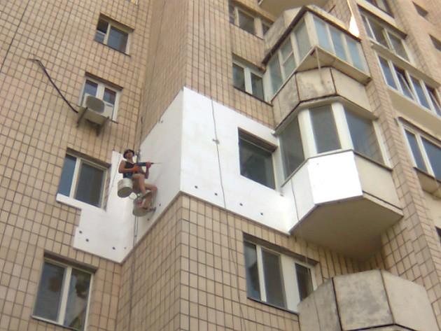 Источник: ep2-nnov.ru